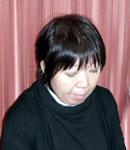 Shukiku Shu